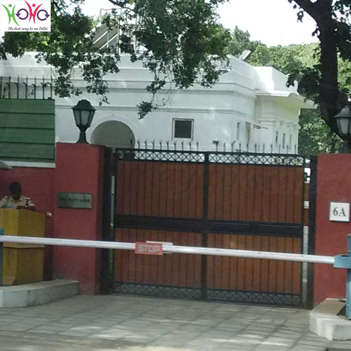 Official-Residence-of-Ex-Pm-Atal-Bihari-Vajpayee