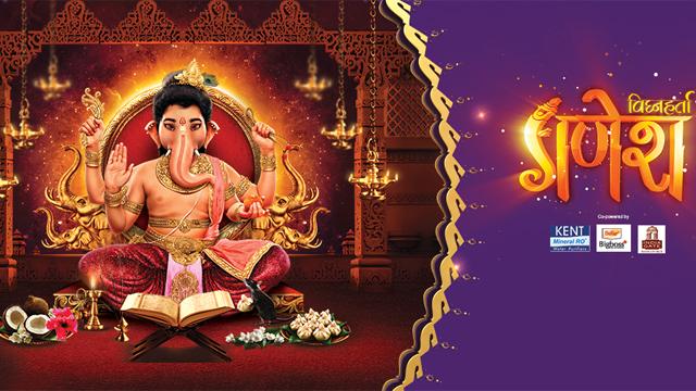 Vighnaharta Ganesh (विघ्नहर्ता गणेश) Title Song