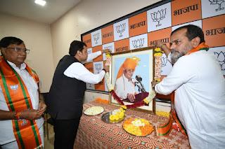 महाराष्ट्र उत्तर भारतीय मोर्चा ने दी कल्याण सिंह को श्रद्धांजलि | #NayaSaberaNetwork