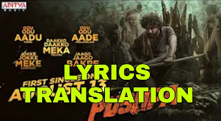 Jaago Jaago Bakre Lyrics in English | With Translation | - Pushpa