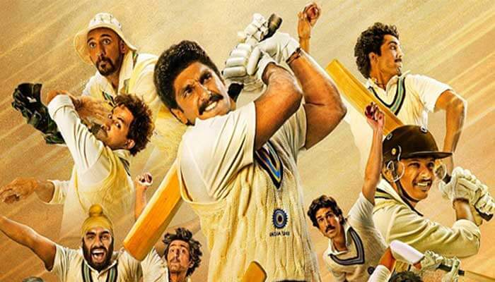 83 Full Movie Download Leaked In HD Quality On Tamilrockers
