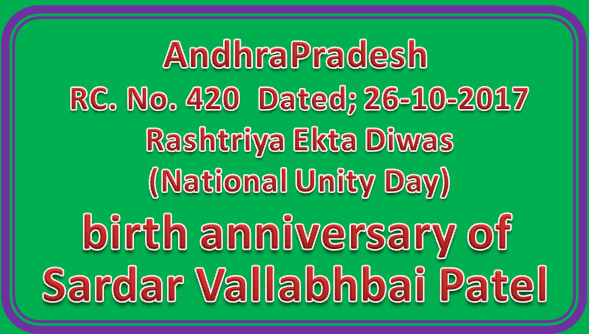 AP Rc 420 || Rashtriya Ekta Diwas (National Unity Day) will be observed all over the Country on 31.10.2017 to Commemorate the birth anniversary of Sardar Vallabhbai Patel