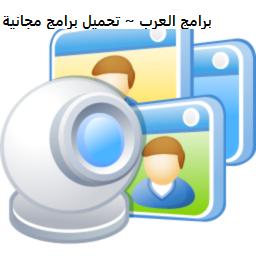تنزيل برنامج ميني كام للكمبيوتر برابط مباشر Manycam