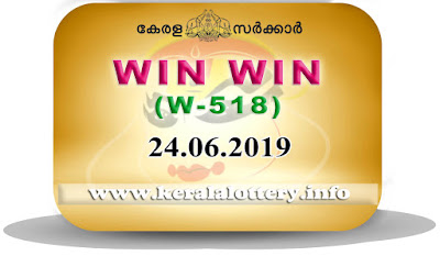 "Keralalottery.info, ""kerala lottery result 24 6 2019 Win Win W 518"", kerala lottery result 24-6-2019, win win lottery results, kerala lottery result today win win, win win lottery result, kerala lottery result win win today, kerala lottery win win today result, win winkerala lottery result, win win lottery W 518 results 24-6-2019, win win lottery w-518, live win win lottery W-518, 24.6.2019, win win lottery, kerala lottery today result win win, win win lottery (W-518) 24/06/2019, today win win lottery result, win win lottery today result 24-6-2019, win win lottery results today 24 6 2019, kerala lottery result 24.06.2019 win-win lottery w 518, win win lottery, win win lottery today result, win win lottery result yesterday, winwin lottery w-518, win win lottery 24.6.2019 today kerala lottery result win win, kerala lottery results today win win, win win lottery today, today lottery result win win, win win lottery result today, kerala lottery result live, kerala lottery bumper result, kerala lottery result yesterday, kerala lottery result today, kerala online lottery results, kerala lottery draw, kerala lottery results, kerala state lottery today, kerala lottare, kerala lottery result, lottery today, kerala lottery today draw result, kerala lottery online purchase, kerala lottery online buy, buy kerala lottery online, kerala lottery tomorrow prediction lucky winning guessing number, kerala lottery, kl result,  yesterday lottery results, lotteries results, keralalotteries, kerala lottery, keralalotteryresult, kerala lottery result, kerala lottery result live, kerala lottery today, kerala lottery result today, kerala lottery"