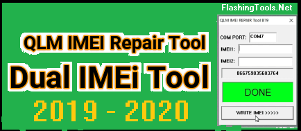 Qualcomm-IMEI-Repair-Tool-2019-Without-PC