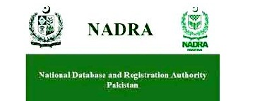 NADRA Pakistan  Providing 5 Important Public Facilities You Must Know   Useful Facilities by NADRA- NADRA SMS Services(7000, 8521,8400, 8300, 8500)