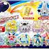 Get Collections Doki Doki Adventure!