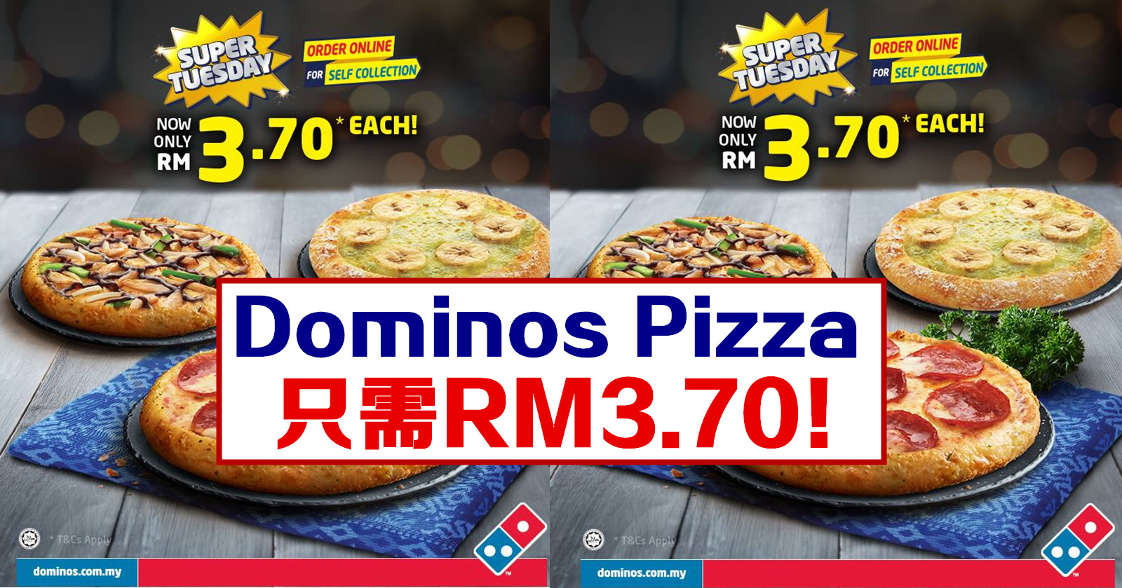 Domino's Pizza只需RM3.70