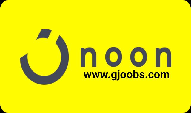 وظائف شاغرة لدى شركة نون للتسوق لمختلف التخصصات بالإمارات