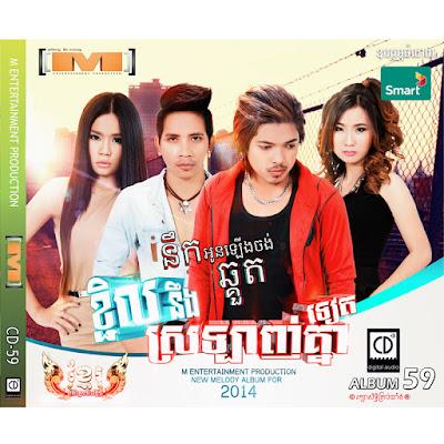 M CD Vol 59