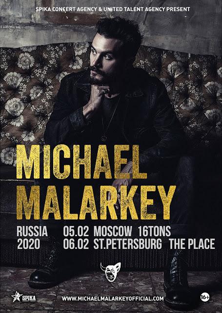 Michael Malarkey в России