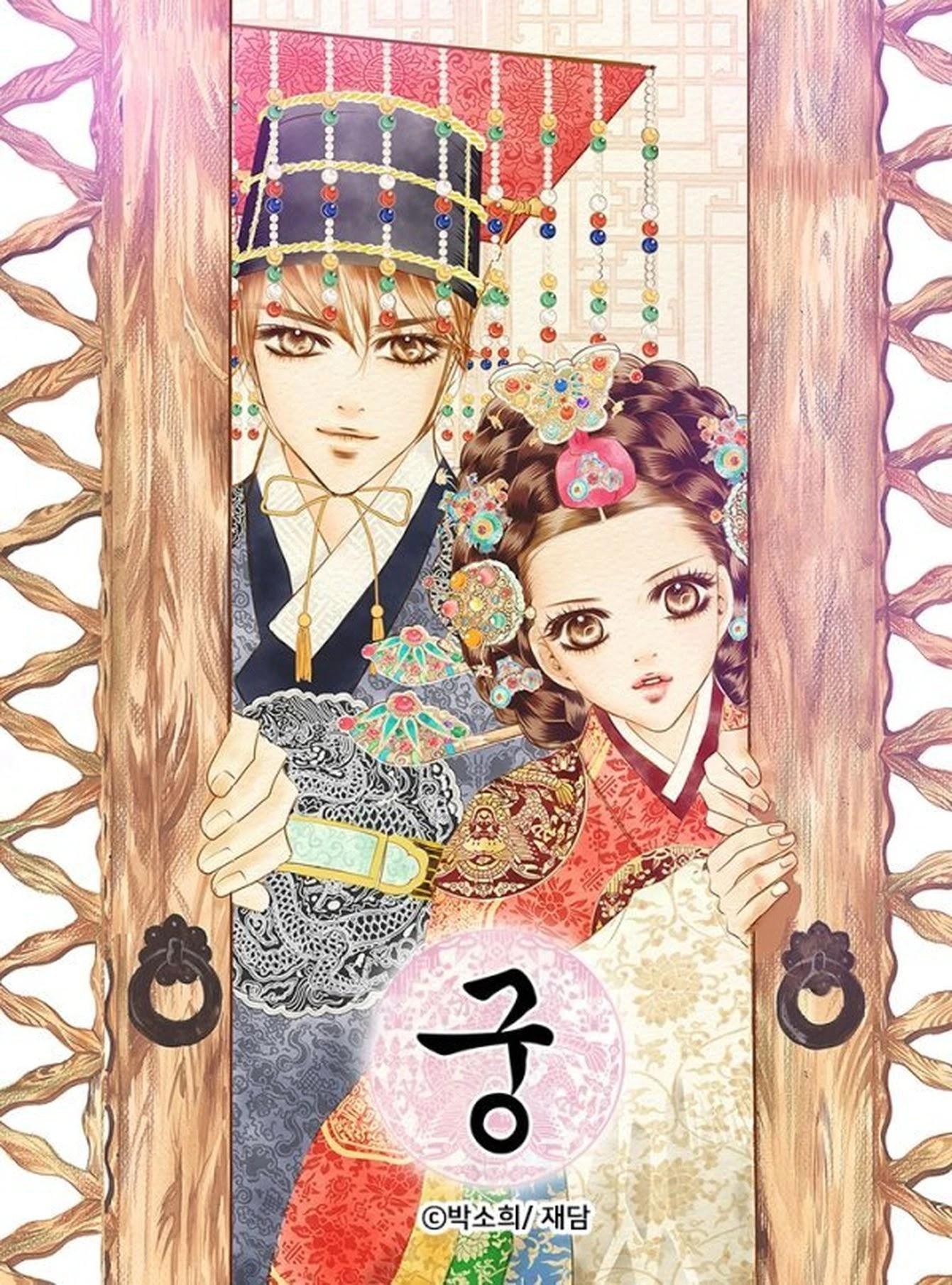Goong Poster