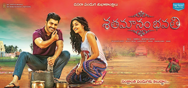 Shatamanam Bhavathi Telugu Movie First look Poster