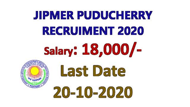 JIPMER PUDUCHERRY RECRUIMENT 2020