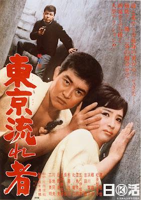 Tokyo Drifter Poster
