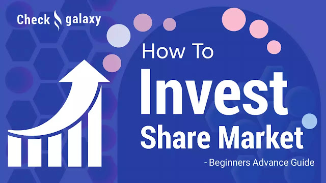 How-to-invest-in-share-market-for-beginners