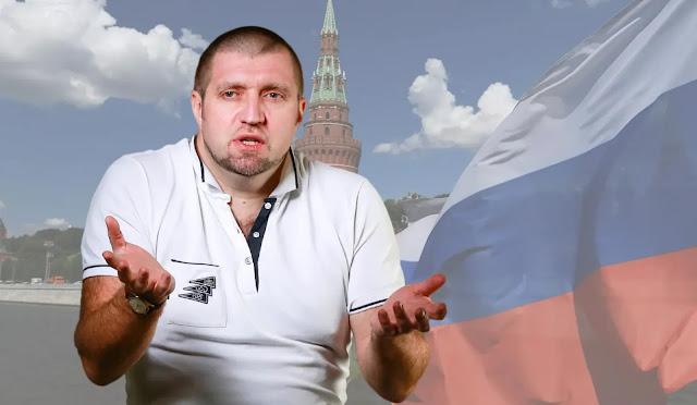 «Великодержавность» России, по мнению предпринимателя Дмитрия Потапенко