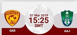 اون لاين مشاهدة مباراة الاهلي والقادسية بث مباشر 8-3-2019 الدوري السعودي كاس امير اليوم بدون تقطيع