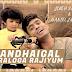 Kulandhaigal :- Daniel Jawahar And Jireh Samuel
