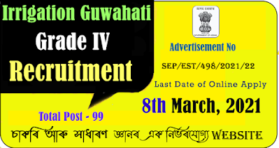 Irrigation Guwahati Grade IV Recruitment 99 Post
