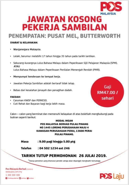 Pos Malaysia Berhad Kekosongan Jawatan Posmen Kurier Gaji Rm1 400 Jobcari Com Jawatan Kosong Terkini
