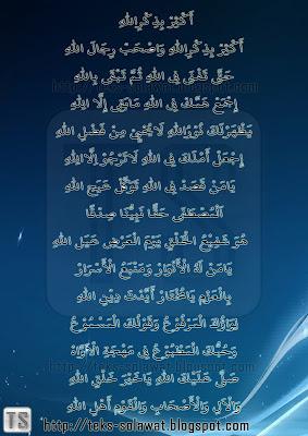 Teks Sholawat Aktsir Bidzikrillah