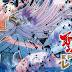 Nova série de Cavaleiros do Zodíaco começa a ser publicada no Japão!