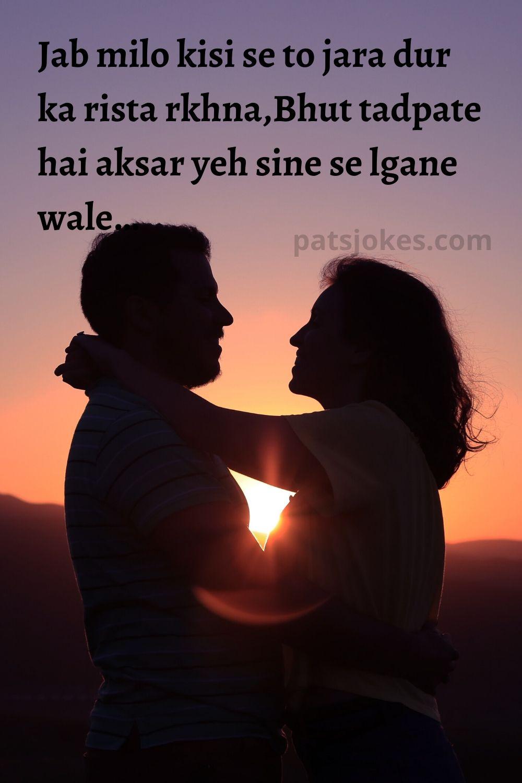 romantic shayari for gf