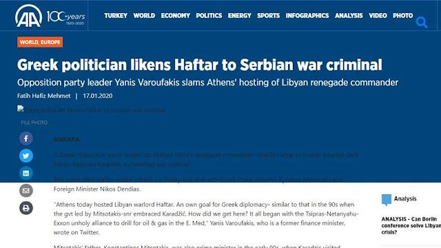 """Ο Βαρουφακης """"τρέφει"""" την τουρκική προπαγάνδα"""