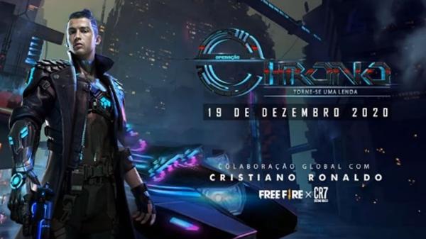 كريستيانو رونالدو في فري فاير FREE FIRE CR7