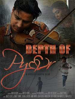 Depth of Pyaar (2019)