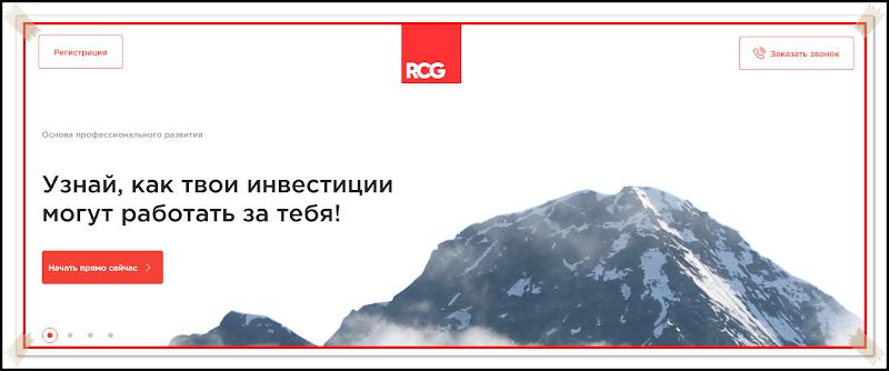 Мошеннический сайт redcapitalgroups.com – Отзывы, развод. Компания Red Capital Group мошенники