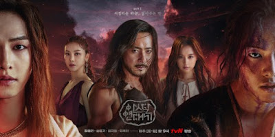 Top 21 Drama Korea Terbaik 2019, Korean Drama, Drama Korea, Korean Drama 2019, Review By Miss Banu, Blog Miss Banu Story, Drama Korea Arthdal Chronicle, Poster Drama Korea Arthdal Chronicle,