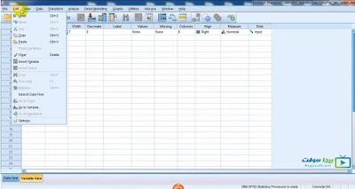 تحميل برنامج التحليل الاحصائي spss 24