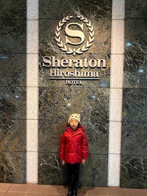 Sheraton Hiroshima