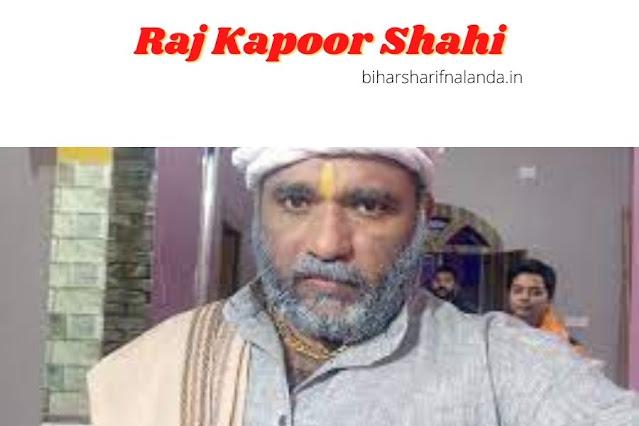 Raj Kapoor Shahi