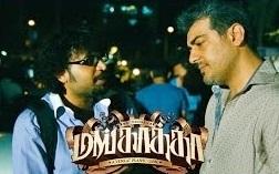 Ajith and Premgi Comedy Scene | Mankatha Tamil Movie | Trisha | Venkat Prabhu | Tamil Comedy Scenes
