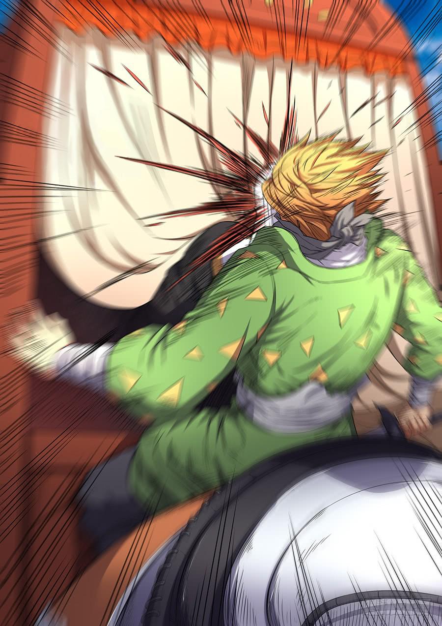 อ่านการ์ตูน God of Martial Arts 158 ภาพที่ 5