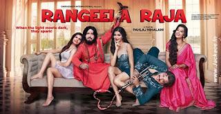 Rangeela Raja First Look Poster 1