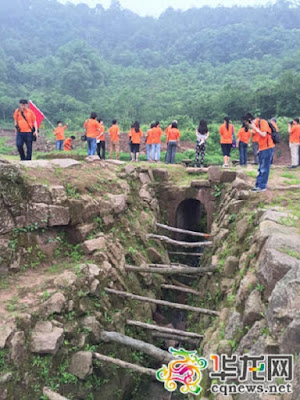 Ancient gov't building with vault unearthed in Chongqing