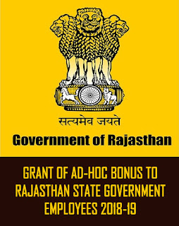 Ad-Hoc-bonus-to-Rajasthan-State-Government-Employees