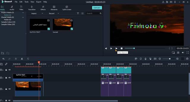 دورة شرح filmora 9 الكتابة على الفيديو بإحترافية تأثير خلل الكتابة Glitch Text Effect Filmora