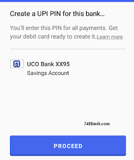 create upi pin tez app