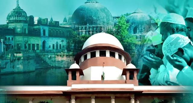 अयोध्या मामला: सुप्रीम कोर्ट ने पुछा- कहाँ हैं राम का जन्मस्थान ? हिन्दू पक्षकार ने दिया ये जवाब