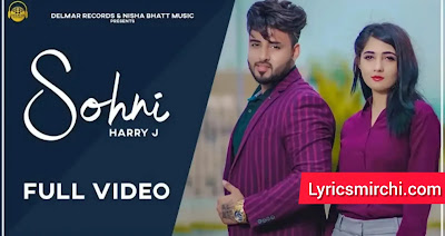 Sohni सोहनी Song Lyrics | Harry J | Latest Punjabi Song 2020