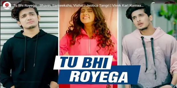 तु भी रोयेगा Tu bhi Royega Lyrics in hindi- Jyotica Tangri