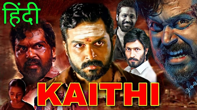 Kaithi Full Movie Hindi Dubbed