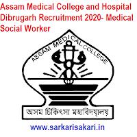 Assam Medical College and Hospital Dibrugarh Recruitment 2020- Medical Social Worker