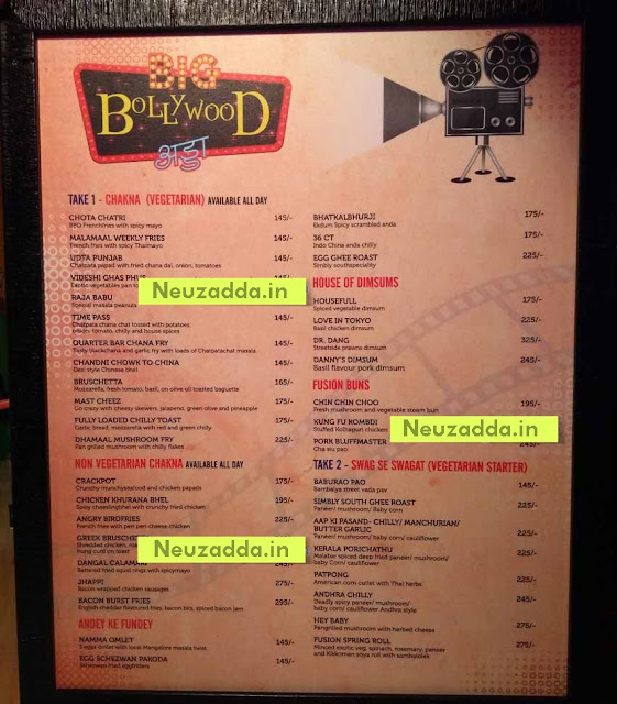 What is Big Bollywood Adda ? Big Bollywood Adda is nothing but a place for die hard Bollywood lovers it is basically a food restaurant which is full of with old and new hindi bollywood masala. You can come here and enjoy your food with your bollywood memories.