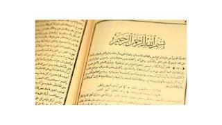 Download Kumpulan Terjemah Kitab Kuning PDF